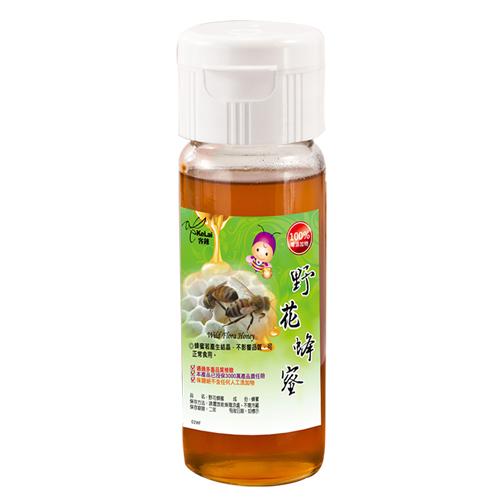 【客錸】優選台灣野花蜂蜜(400gx1)