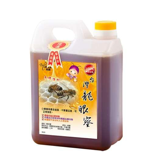 【客錸】優選台灣龍眼蜂蜜(1800gx1)