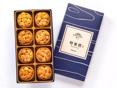 【御點】夏威夷豆堅果塔8入禮盒(蛋奶素)
