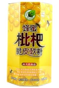 【免運】蜂蜜枇杷脆皮軟糖(16盒)