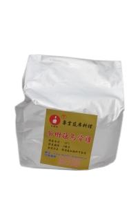 茶樹菇烏骨雞