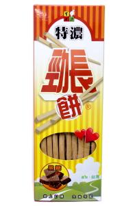 特濃勁長餅(黑糖)☆特價☆