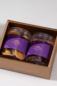 漢坊【典藏】手工餅乾綜合2入禮盒★原味杏仁+巧克力手工餅乾(蛋奶素)