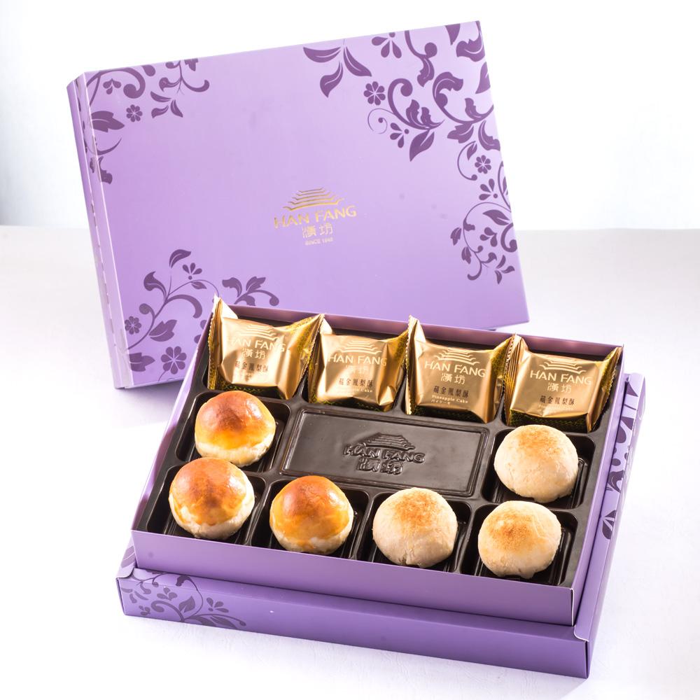 【臻饌】綜合10入禮盒★鳳梨酥*4+蛋黃酥*3+漢坊金沙小月*3(蛋奶素)紫