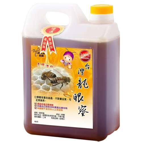 【客錸】優選台灣龍眼蜂蜜(3000gx1)