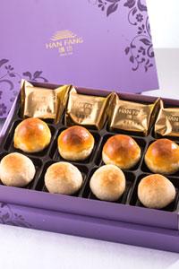 【臻饌】綜合12入禮盒★鳳梨酥*4+蛋黃酥*4+漢坊金沙小月*4(蛋奶素)